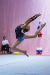 Соревнования по художественной гимнастике 31 марта-1 апреля 2016 года, Фото: 103