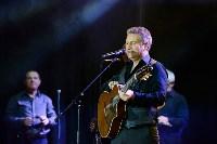 Концерт Леонида Агутина, Фото: 1