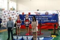 В Туле прошли чемпионат и первенство области по пауэрлифтингу, Фото: 5