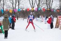 Яснополянская лыжня 2017, Фото: 188