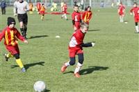 XIV Межрегиональный детский футбольный турнир памяти Николая Сергиенко, Фото: 25