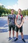 """Фестиваль близнецов """"Две капли"""" - 2019, Фото: 89"""
