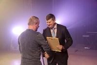 Сотрудников Туламашзавода поздравили с Днем машиностроителя, Фото: 74