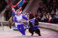 """""""Тайна пирата"""" в Тульском цирке, Фото: 143"""