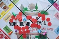 """Настольная игра """"Монополия Тула"""", Фото: 16"""