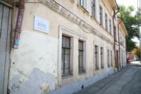 Дома на Металлистов защитили от вандалов, Фото: 27