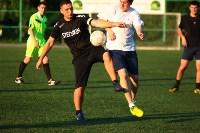 Чемпионат Тулы по футболу в формате 8х8., Фото: 24