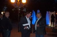 В Кировском сквере открылся светомузыкальный фонтанный комплекс: Фоторепортаж Myslo, Фото: 1