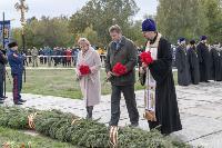 Годовщина Куликовской битвы, Фото: 40