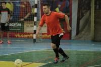 Старт III-го чемпионата Тулы по мини-футболу, Фото: 17