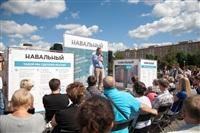 Алексей Навальный, Фото: 4