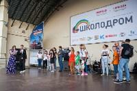 «Школодром-2018». Было круто!, Фото: 815