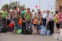 В Тулу прибыли 450 беженцев, Фото: 80