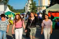 Фестиваль крапивы: пятьдесят оттенков лета!, Фото: 135