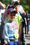 День защиты детей в ЦПКиО им. П.П. Белоусова: Фоторепортаж Myslo, Фото: 37