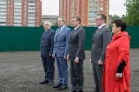 В Новомосковске построят Центр одаренных детей «Созвездие», Фото: 3