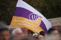 Митинг Тульской федерации профсоюзов, Фото: 13