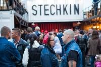 Fifty/Fifty Fest в Stechkin, Фото: 33