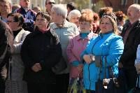 """Митинг ООО """"ЖКУ"""" г. Тулы 6 мая 2015 года, Фото: 26"""