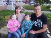 """""""Полицейские семьи"""", Фото: 7"""