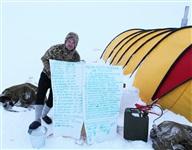 Репортаж с Северного Полюса, Фото: 30