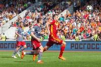 Арсенал-Локомотив 2:0, Фото: 212