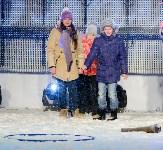 На площади Ленина прошло закрытие главной городской ёлки, Фото: 112