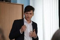 встреча молодых ученых и депутатов в День науки, Фото: 19