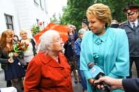 Валентина Матвиенко в Ясной Поляне, Фото: 52