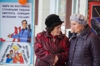 """Кинофестиваль """"Улыбнись, Россия"""", Фото: 5"""