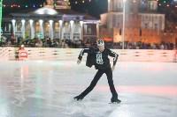 Туляки отметили Старый Новый год ледовым шоу, Фото: 1