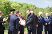 """Открытие сквера """"70-летия Победы"""", Фото: 30"""