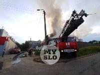 Пожар в Щекино, Фото: 16