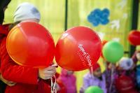 Тульские производители: Сделай ребенка счастливым – подари ему улыбку!, Фото: 20