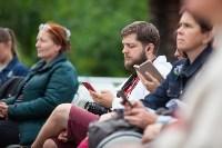 Агриппина Стеклова на фестивале Толстой, Фото: 28