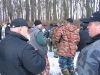 Соревнования по зимней рыбной ловле на Воронке, Фото: 12