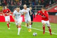 «Спартак»-«Арсенал». 9.11.2014, Фото: 46