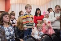 Открытие детского сада №19, 12.01.2016, Фото: 52