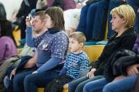 Чемпионат и первенство Тульской области по восточным боевым единоборствам, Фото: 84