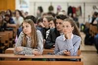 Гендиректор «Билайн» рассказал тульским студентам об успехе, Фото: 37