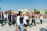В Туле более 2500 учащихся вузов и колледжей посвятили в студенты, Фото: 28