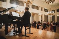 Как в Туле прошел уникальный оркестровый фестиваль аргентинского танго Mucho más, Фото: 83