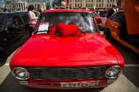 Автострада-2015, Фото: 79
