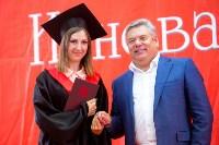 Вручение дипломов магистрам ТулГУ, Фото: 91
