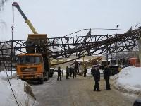 Ликвидация последствий ДТП на Веневском шоссе, Фото: 1