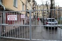 Двор по адресу: пр. Ленина, 60, Фото: 7