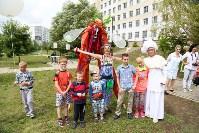 """Благотворительная акция """"Театрального дворика"""", Фото: 84"""