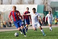 «Арсенал-м» - ЦСКА-м - 0:0, Фото: 36