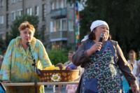 """Театральный дворик-2014: """"Песни нашего двора"""", Фото: 15"""
