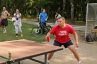 День физкультурника в парке. 9 августа 2014 год, Фото: 8